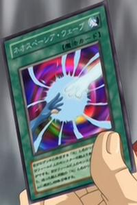 NeospaceWave-JP-Anime-GX.png