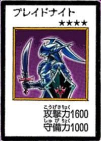 BladeKnight-JP-Manga-DM-color.png