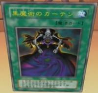 DarkMagicCurtain-JP-Anime-DM.png