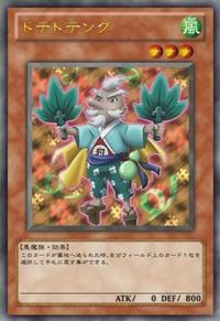 Dotedotengu-JP-Anime-ZX.png