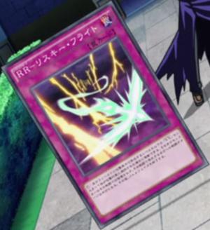 RaidraptorRiskyFlight-JP-Anime-AV.png