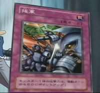 Reinforcements-JP-Anime-GX.png