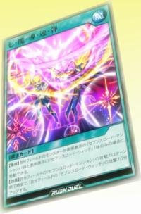 SevensTwinBurst-JP-Anime-SV.png