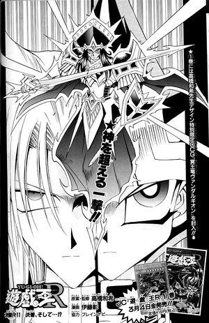 yu gi oh r duel round 011 yugipedia yu gi oh wiki