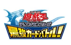 Yu-Gi-Oh! Duel Monsters Saikyo Card Battle