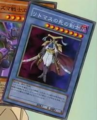 SwordsmanOfDoomLithmus-JP-Anime-GX.png