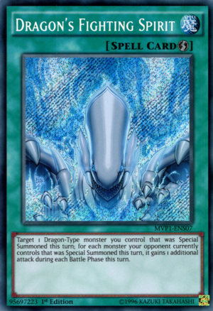 DragonsFightingSpirit-MVP1-EN-ScR-1E.png