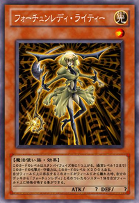 FortuneLadyLight-JP-Anime-5D.png