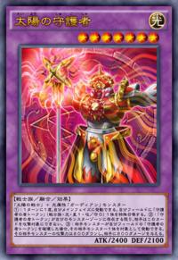 LuminousKeeper-JP-Anime-AV.png