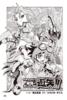 Strongest Duelist Yuya 13.png