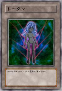 ManipulatorToken-JP-Anime-ZX.png