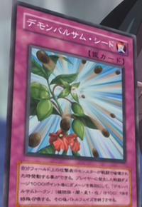 SinisterSeeds-JP-Anime-GX.png