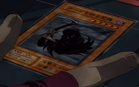 ReaperoftheCards-JP-Anime-DM.png