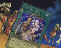 SoulGuide-JP-Anime-GX.png