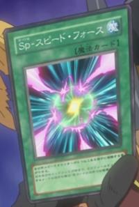 SpeedSpellSpeedForce-JP-Anime-5D.png