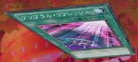 UmbralHorrorRefresh-JP-Anime-ZX.png