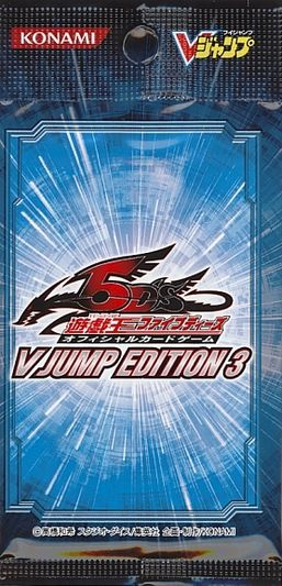 V Jump Edition 3