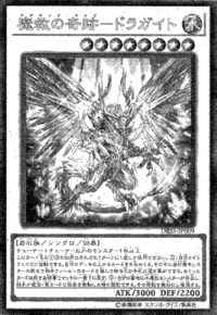 AdamancipatorRisenDragite-JP-Manga-OS.png