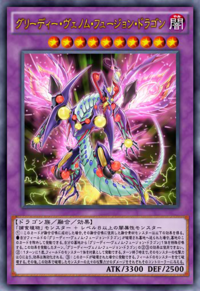GreedyVenomFusionDragon-JP-Anime-AV.png