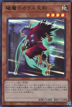 CrowTengu-VJMP-JP-UR.png