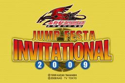 Jump Festa Invitational 2009 promotional cards