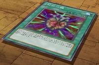 HeartofStone-JP-Anime-ZX.png