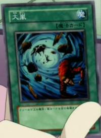 HeavyStorm-JP-Anime-GX.png