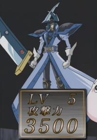 SilentSwordsmanLV5-JP-Anime-DM-NC.png