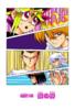 Yu-Gi-Oh! Duel 145 - bunkoban - JP - color.png
