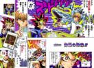Yu-Gi-Oh! Duel 38 - bunkoban - JP - color.png