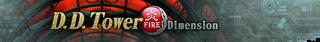 DDTowerFireDimension-Banner.png