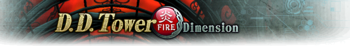 D.D. Tower: Fire Dimension
