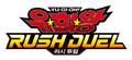 RushDuel-Logo-KR.png