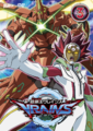 VRAINS DVD 3.png