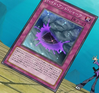 HideandShark-JP-Anime-ZX.png