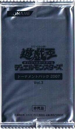 Tournament Pack 2007 Vol.3