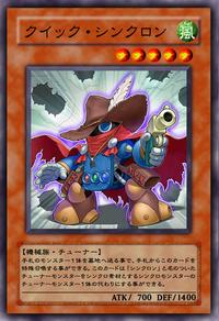 QuickdrawSynchron-JP-Anime-5D.png
