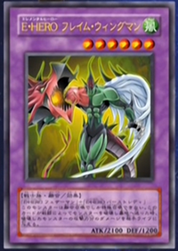 ElementalHEROFlameWingman-JP-Anime-GX-2.png