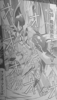 NumberC39UtopiaRayV-JP-Manga-DZ-NC.png