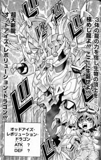 OddEyesRevolutionDragon-JP-Manga-DY-NC.png