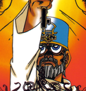 Siamun manga portal.png