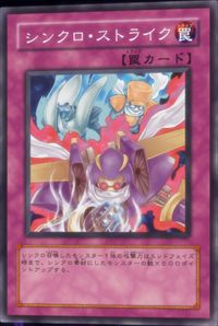 SynchroStrike-JP-Anime-5D.png