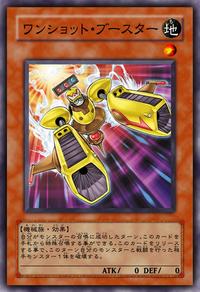 TurboBooster-JP-Anime-5D.png