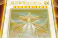 OdinFatheroftheAesir-JP-Anime-5D-AA.png