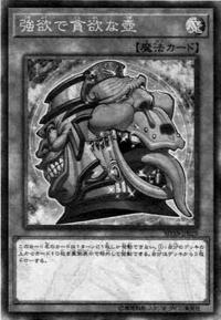 PotofDesires-JP-Manga-OS.png