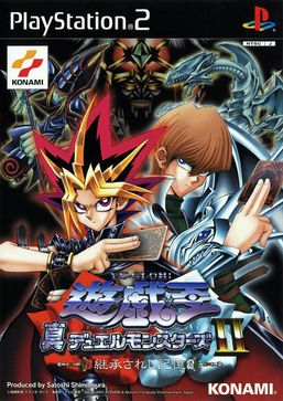 Yu-Gi-Oh! True Duel Monsters 2: Succeeded Memories promotional cards