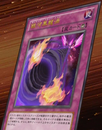 GalaxyDragonMaelstrom-JP-Anime-ZX.png