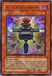 InfernityRandomizer-JP-Anime-5D.png