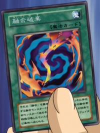 RevokeFusion-JP-Anime-GX.png