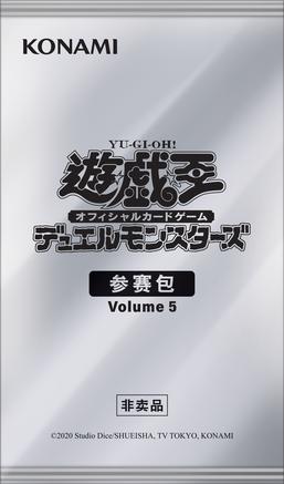 Entry Pack Volume 5